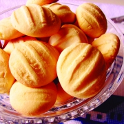 IATAGAM - Biscoito de Nata